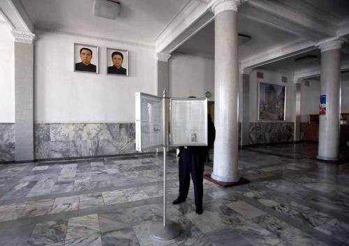 2007-10 DPRK Pyongyang g